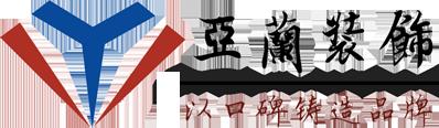 hefeigongzhuang公司