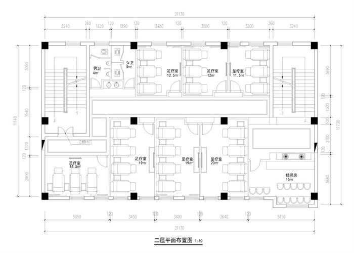 亚兰装饰公司,设计师刘工详细地给邵总介绍了足疗店装修的空间布局,在
