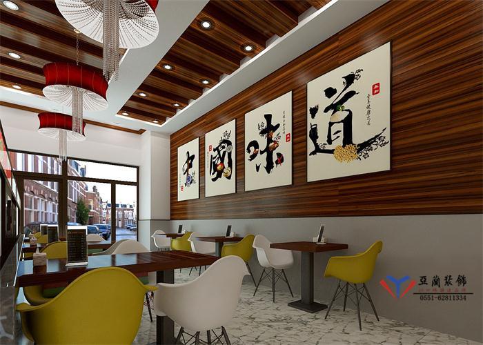 合肥中式快餐店装修设计图片